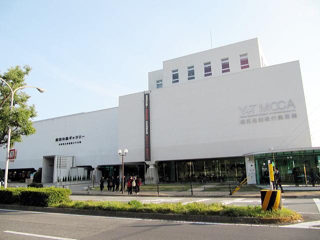 兵庫県立美術館、原田の森ギャラリー
