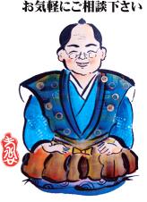 作者、枝川のイラスト
