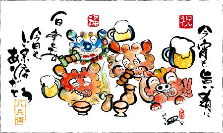 シーサーの絵、開店祝い絵画