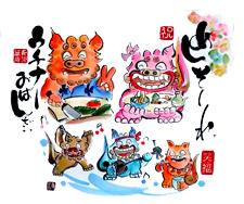 沖縄、居酒屋、開店祝い絵画