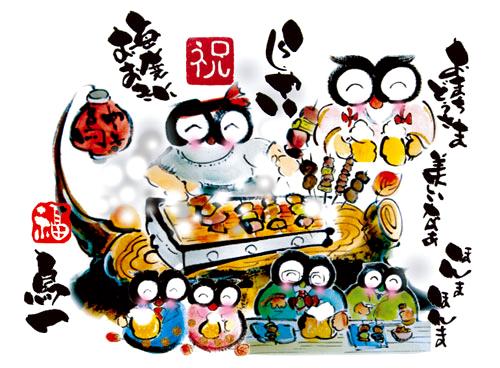 焼き鳥店オープン祝い絵画の贈り物
