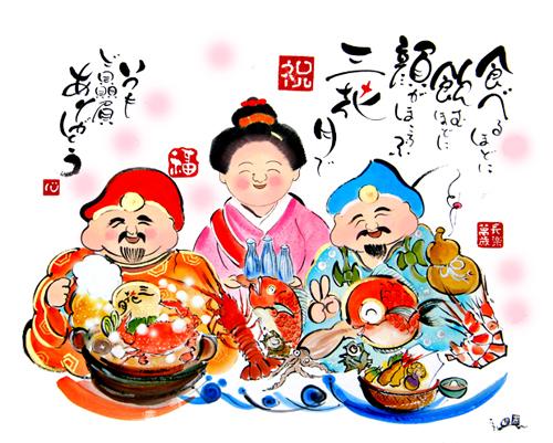香川県の三花月、お祝い絵画