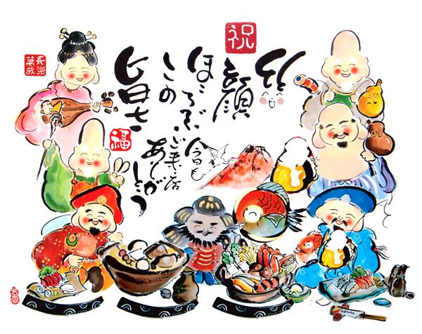 赤富士に鶴、鯛、七福神、めでたい開店祝いの絵