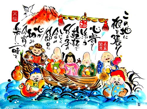恵比寿、大黒、七福神、開店祝いの嬉しい絵画の贈り物