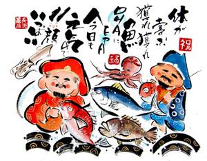 和食、魚屋さんの開店祝い絵画