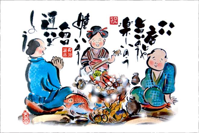 居酒屋、そば屋、和食の店の開店祝い絵