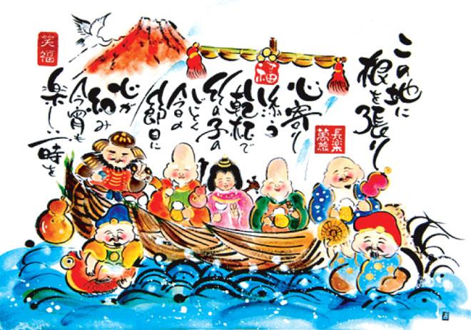 開店お祝い絵、七福神と宝船